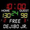 バスケットボール タイマー -デジ坊 Jr. Free - - iPhoneアプリ