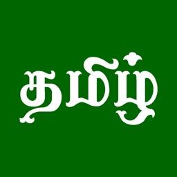 Tamil Notes