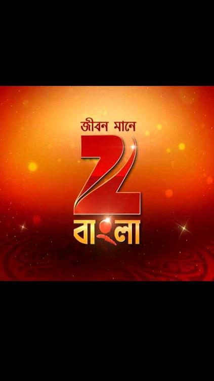 Zee Bangla Dadagiri Unlimited by Zee Entertainment