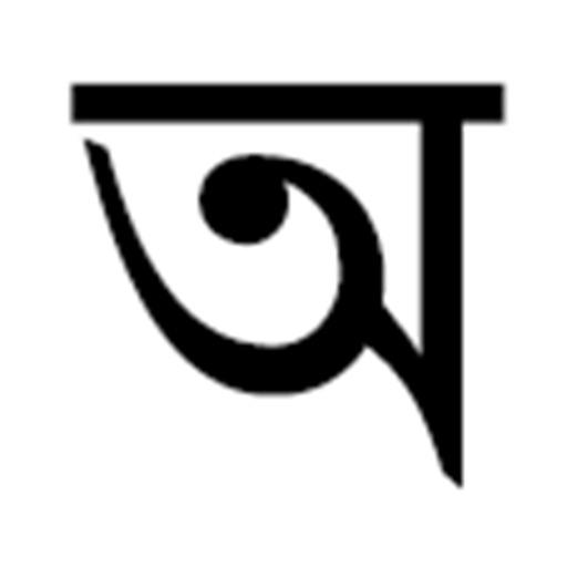 Bangla Utala