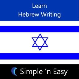 Learn Hebrew Writing by WAGmob