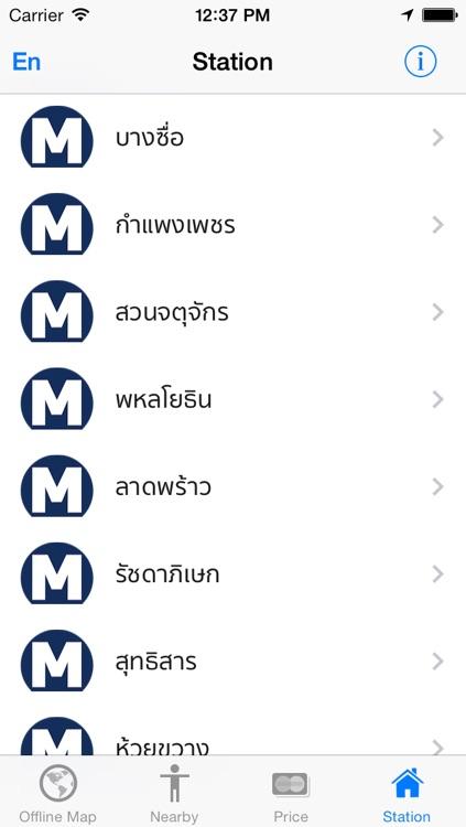 Thai Subway Free screenshot-3