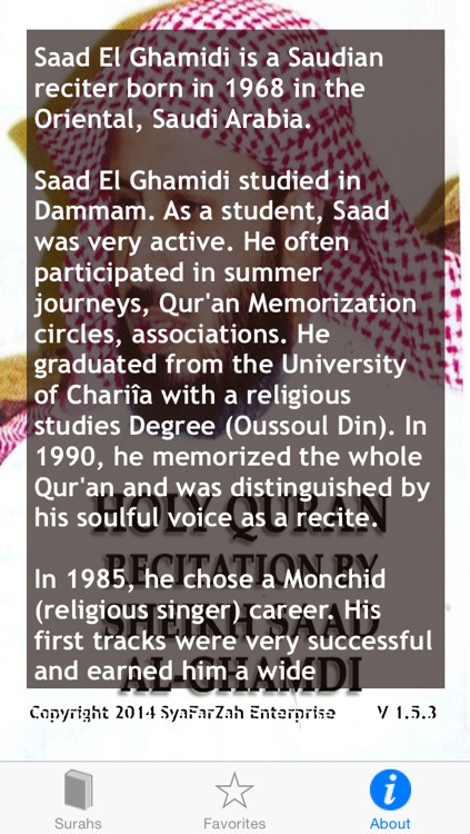 Holy Quran Recitation by Sheikh Saad Al-Ghamdi screenshot-4