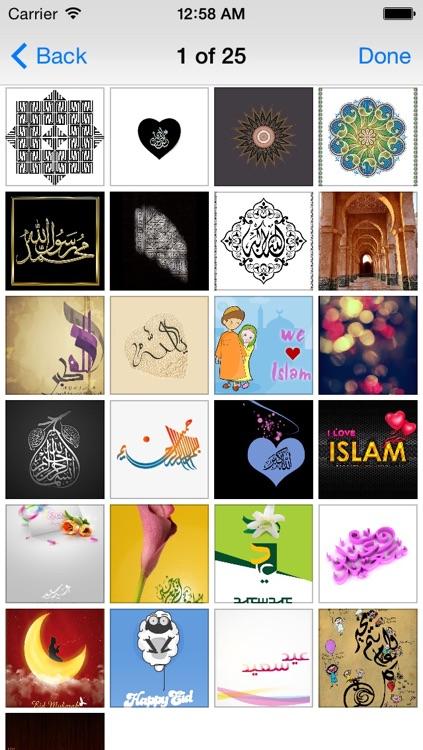 Islam Wallpapers screenshot-3