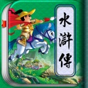Guangzhou Childhood Technology Co.,Ltd - Logo