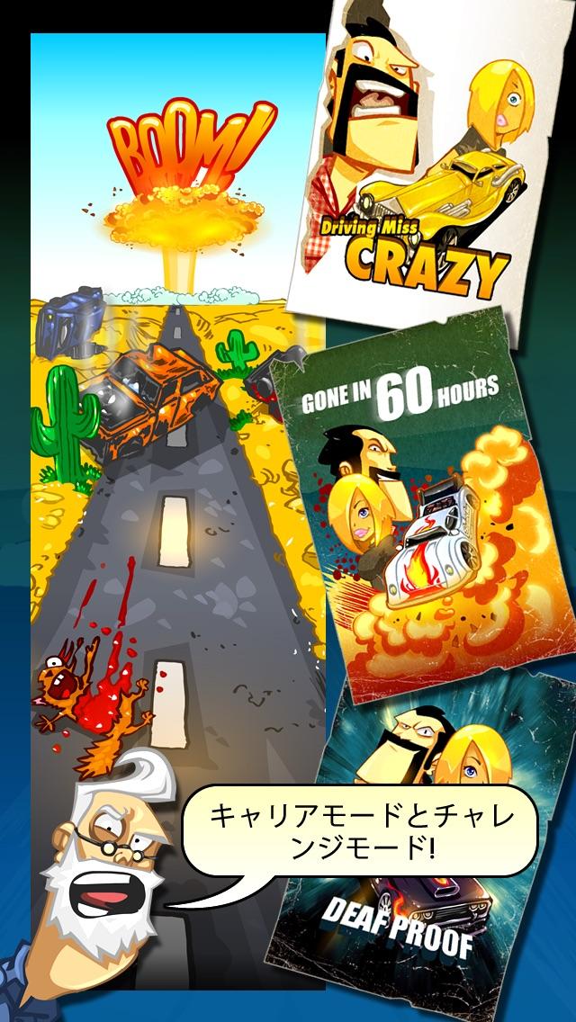Stunt Guy 2.0のスクリーンショット5