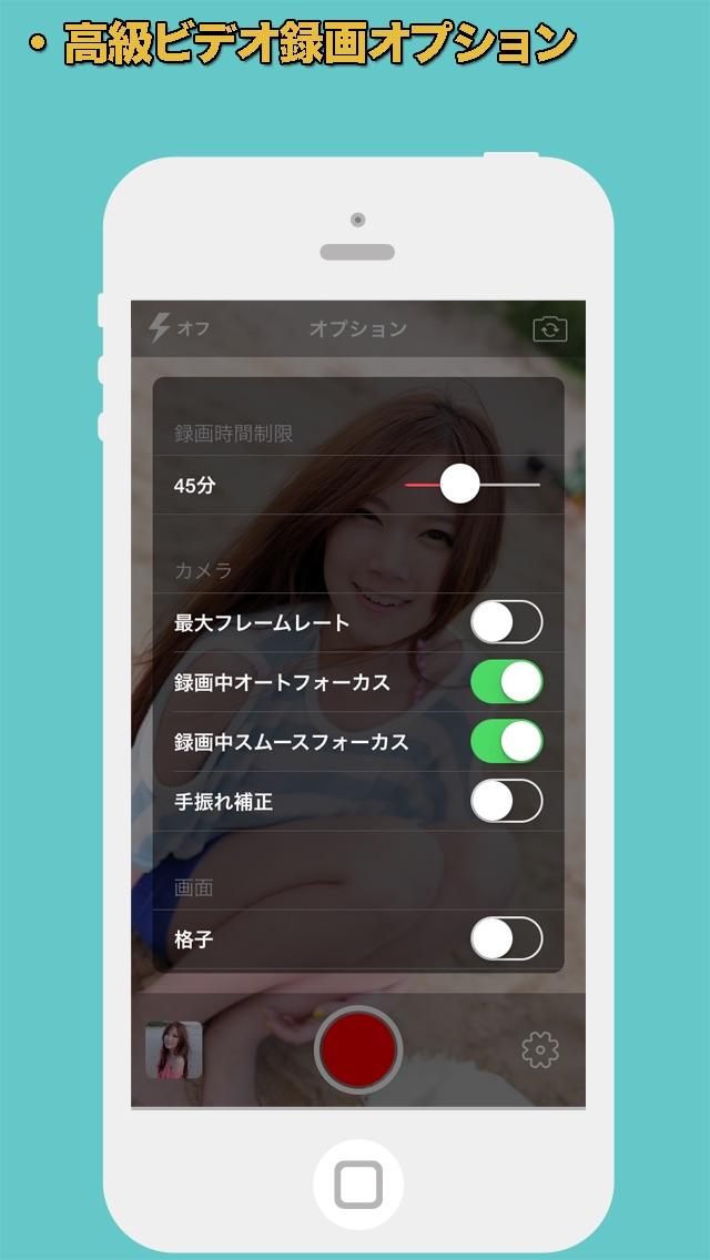 無音ビデオ (Secret Video) screenshot1