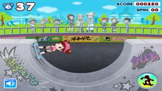Sue's Skateboard screenshot two