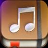 時間を記録するApp「ミュージシャンの練習日記」