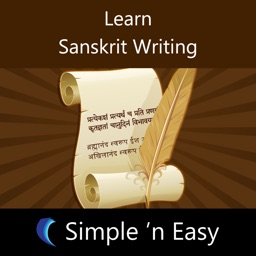 Learn Sanskrit Writing by WAGmob
