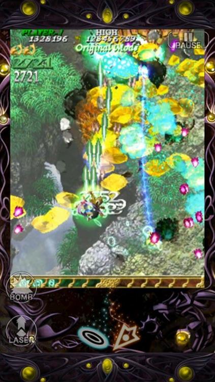 Bug Princess 2 Black Label Lite screenshot-4