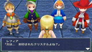 Final Fantasy III screenshot1