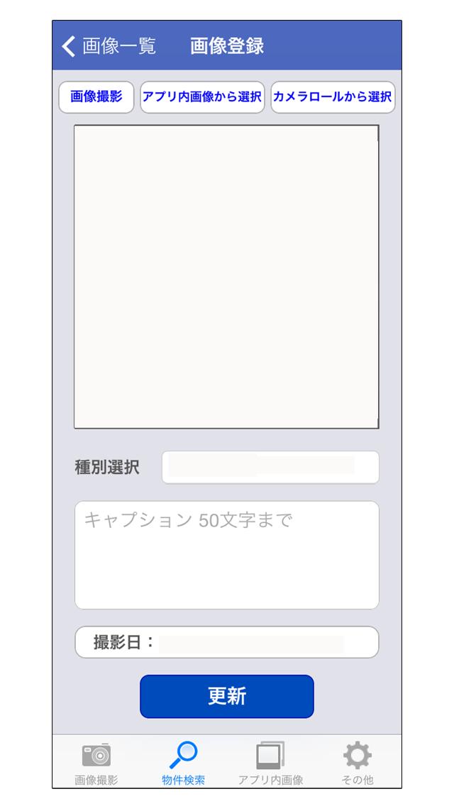 ATBBプラス ScreenShot4