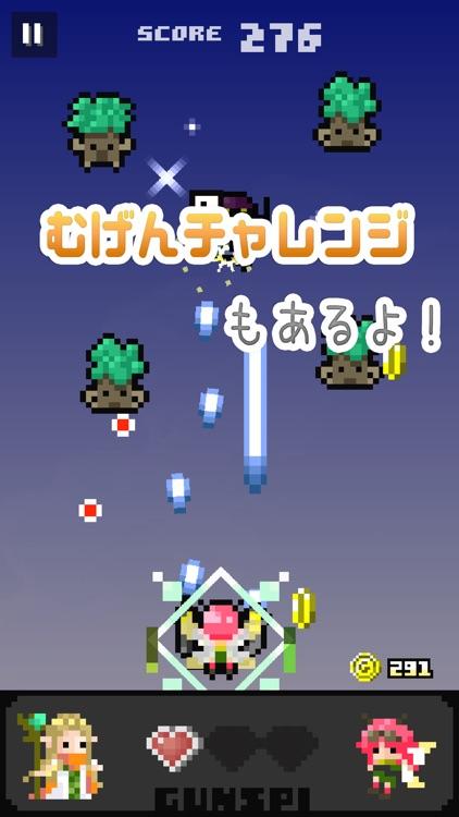 GUN SPIRITS screenshot-4