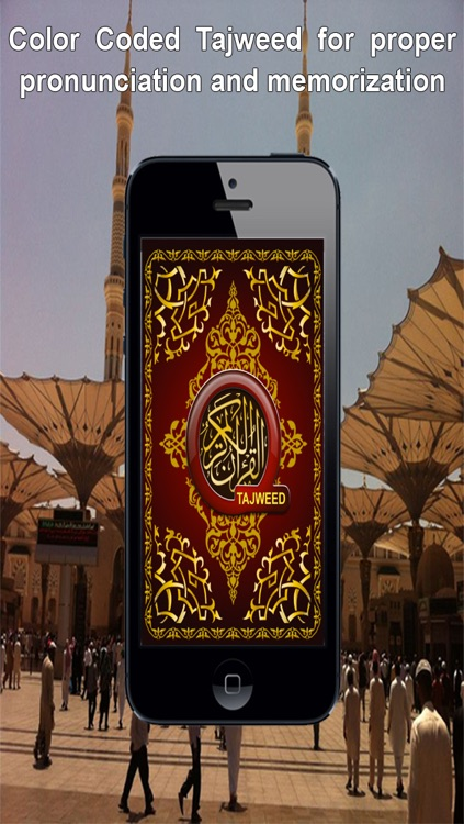 Quran Touch Tajweed with Tafsir and Audio ( القران الكريم تجويد مع تفسير و صوت) screenshot-4