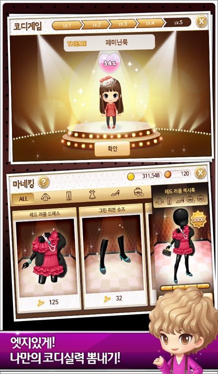 패션시티 for Kakao screenshot-4