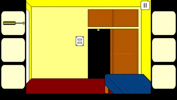 Amarillan Room