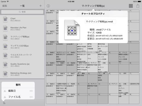 https://is4-ssl.mzstatic.com/image/thumb/Purple6/v4/91/55/f8/9155f85c-5944-7095-5659-a239eda153a1/source/480x360bb.jpg