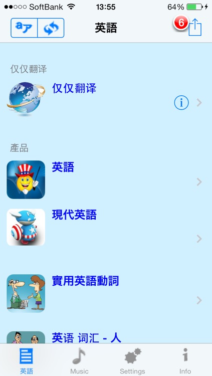 英语 - Talking Chinese to English Phrasebook + Translator screenshot-0
