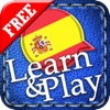 Learn&Play Spanish FREE ~easier & fun! This quick, powerful gaming method with attractive pictures is better than flashcards Reviews