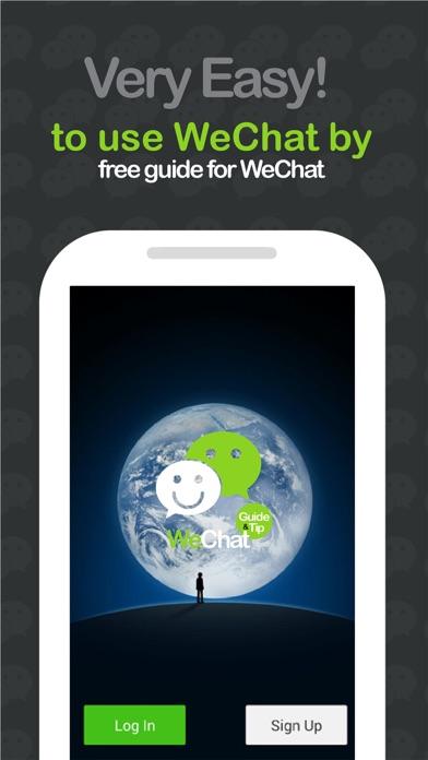Guide for WeChat Messengerのおすすめ画像1