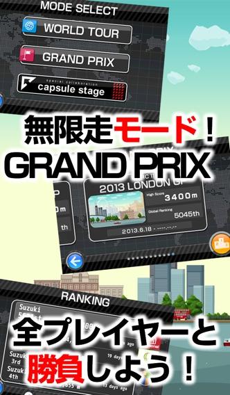 チャリ走DX screenshot1