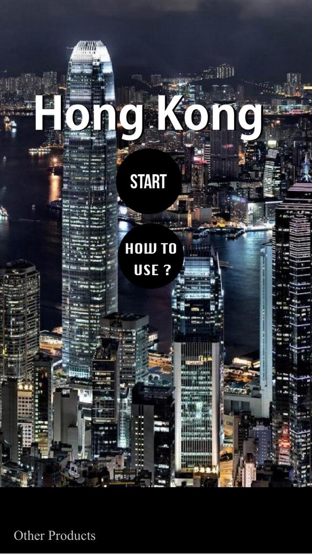 Screenshot 6 for Hong Kong Map