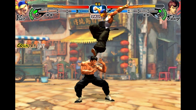 STREET FIGHTER IV VOLT screenshot-1