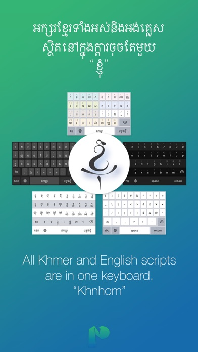 Khnhom the Khmer keyboard that is always next to you - AppRecs