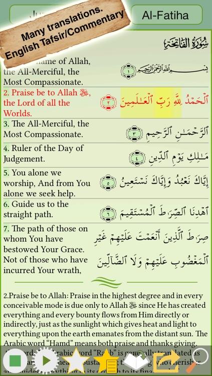 Quran Majeed - Sheikh Abdul Basit