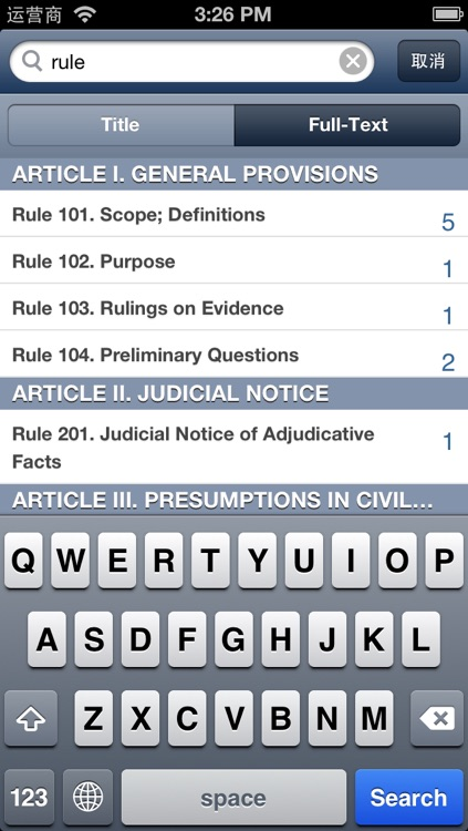 FRE:Federal Rules Of Evidence screenshot-3