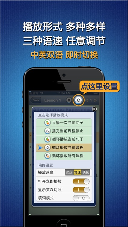 Learn USA Business English Pro (hide Chinese if you want) -出国旅游商务外贸必备英语 日常用生活口语对话专业版HD screenshot-3