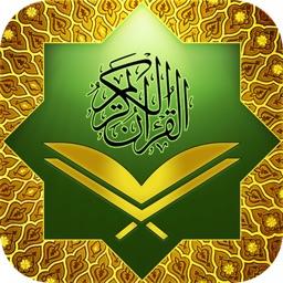 Al Quran Kareem - Text & Translation & Audio