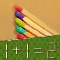 HeFei Tgwoo Software Co,. LTD. - Logo