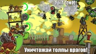 Shellrazer Скриншоты4