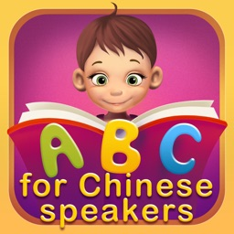 English Picture Dictionary for Chinese Speakers
