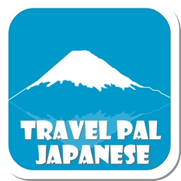 Travel Pal Japanese