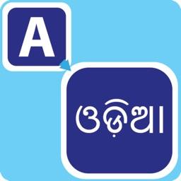 Type In Oriya