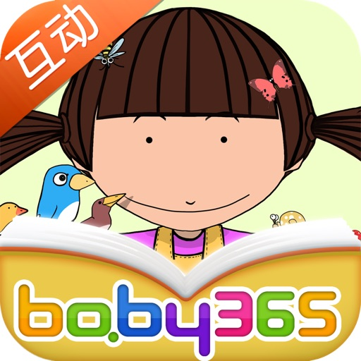 Why Does She Have a Haircut-baby365 icon