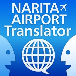 NariTra (Narita Airport Speech to Speech Translator)