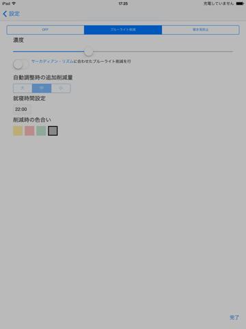 https://is4-ssl.mzstatic.com/image/thumb/Purple6/v4/c4/18/49/c41849c4-5ee0-fdce-de34-e22ed4527eb5/pr_source.png/360x480bb.png