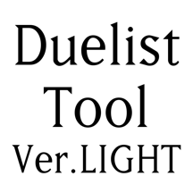 Duelist Tool Ver.LIGHT