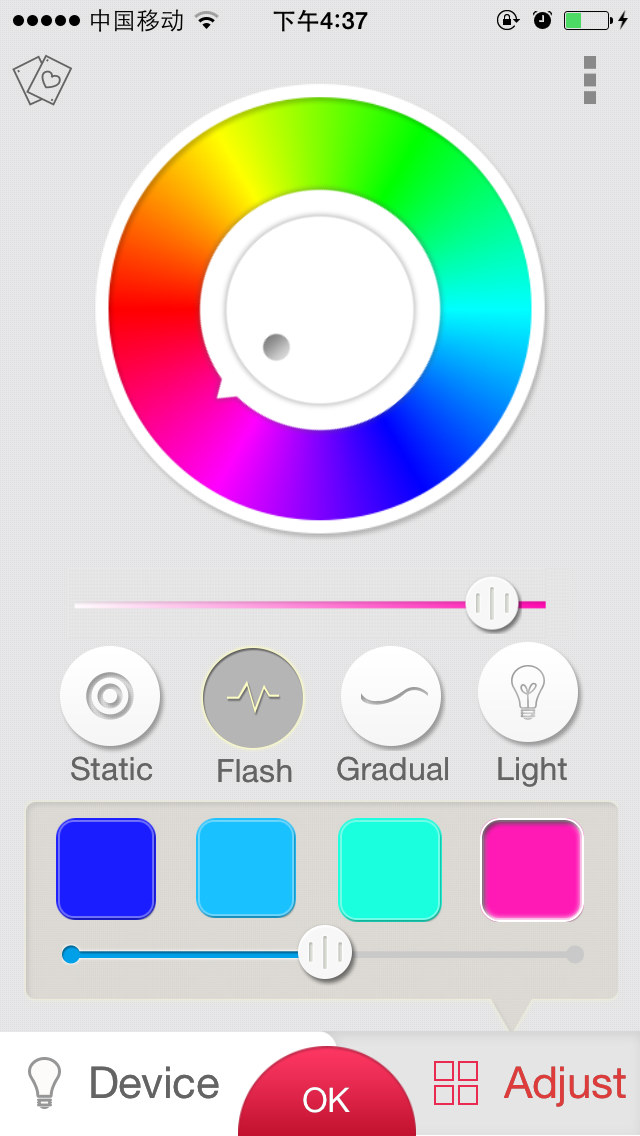 USR-LED screenshot one