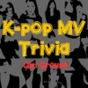 K-pop MV Trivia - Girl Groups