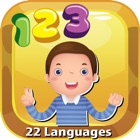 123 Baby Counting Training: Basic Maths for Toddler & Kids! icon
