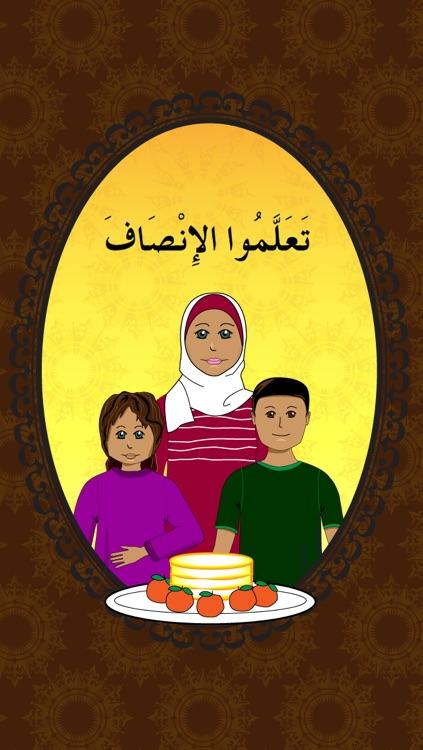 Arabic Stories 2 screenshot-3