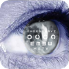 Visual Acuity - KYBERVISION JAPAN LLC