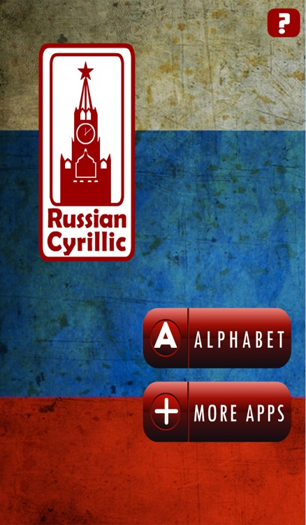Russian Alphabet Drag And Drop