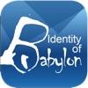 바벨론의 정체 Identity of Babylon