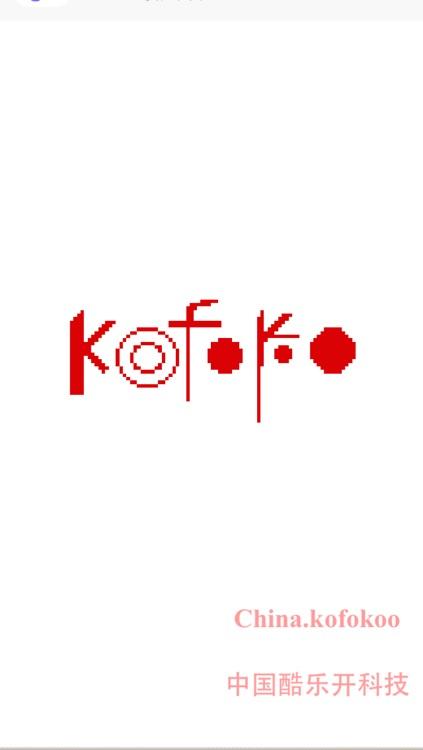 ko fish screenshot-3